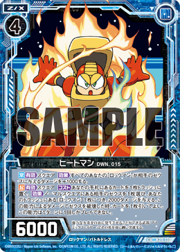 B23-110 Sample