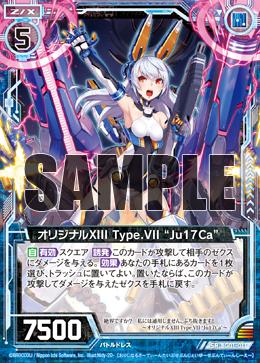 BG01-011 Sample