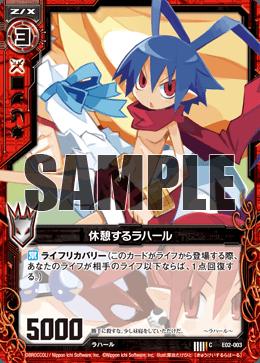 E02-003 Sample