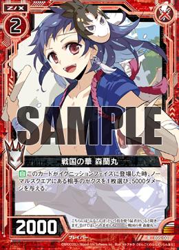E05-001 Sample