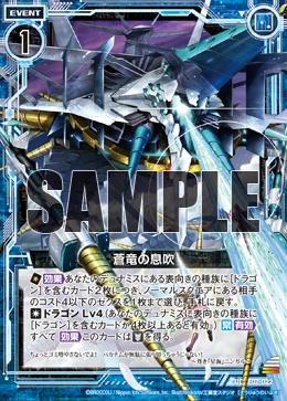 E07-022 Sample