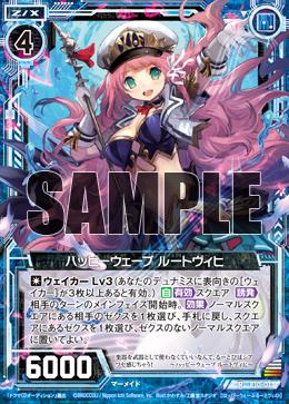 E10-013 Sample