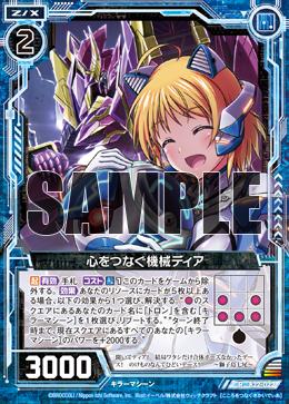 B22-022 Sample