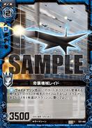 C07-005 Sample