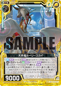 P21-019 Sample