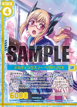 B24-024 Sample