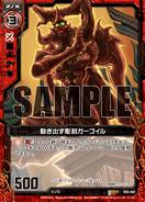B05-002 Sample