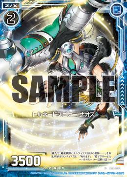 B15-022 Sample