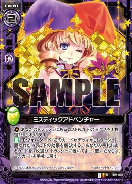 B04-078 Sample