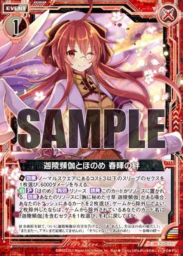 B20-020 Sample