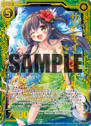 E09-056 Sample