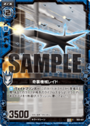 B02-021 Sample