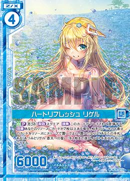 B28-015 Sample