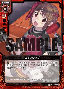 B04-020 Sample