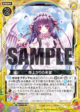 B15-059 Sample