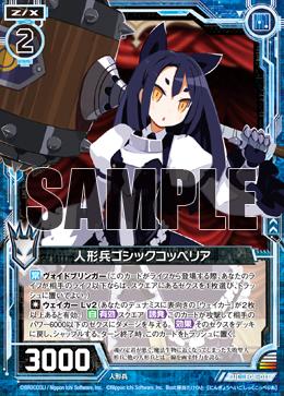E08-011 Sample