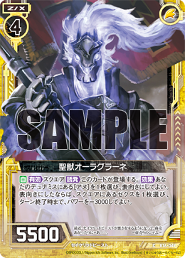 B16-049 Sample