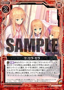 CP04-002 Sample