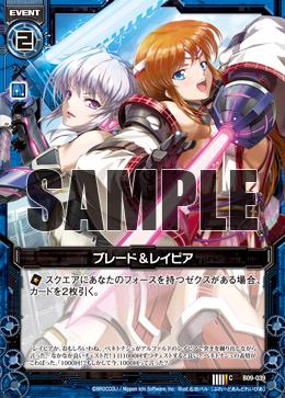 B09-039 Sample