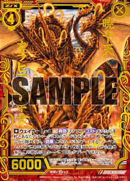 B20-006 HSR Sample