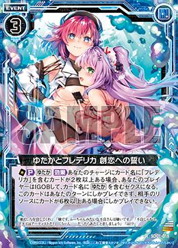 SD01-015 Sample