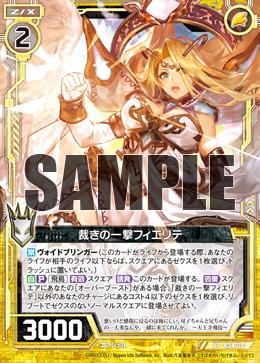 B24-037 Sample