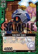 E04-044 Sample