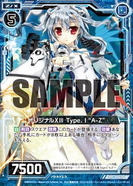 P16-018 Sample