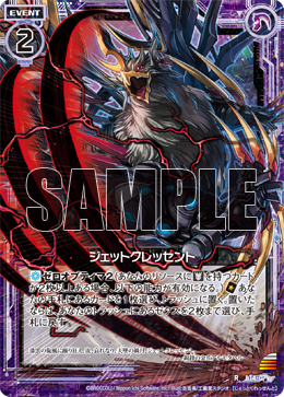 B14-079 Sample
