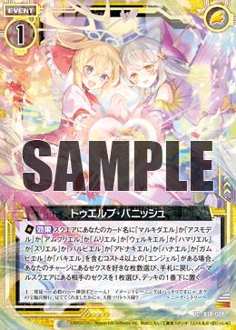 B18-059 Sample