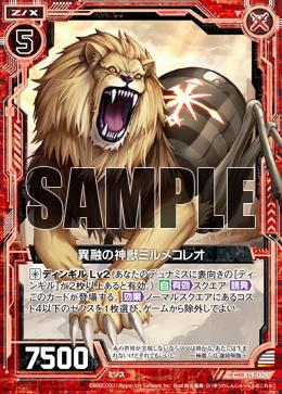 B19-009 Sample