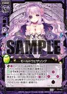 F17-014 Sample
