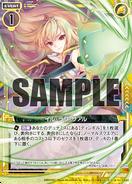 B16-060 Sample