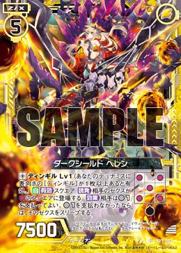 B21-053 Sample