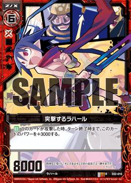 E02-010 Sample