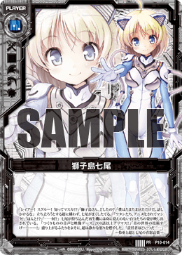 P10-014 Sample