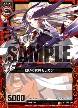 B08-003 Sample