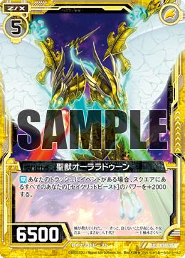 B15-054 Sample