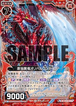 CP04-006 Sample