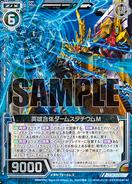 B23-033 Sample