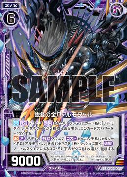CP02-005 Sample