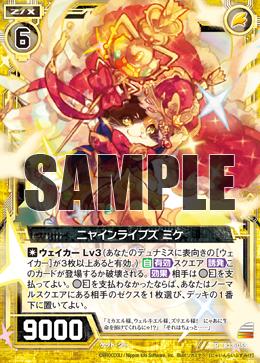 B23-055 Sample