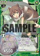 BG01-027 Sample