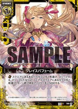 B08-057 Sample