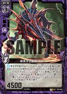 B12-063 Sample