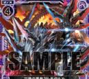 Black Phoenix of Catastrophe, Almotaher