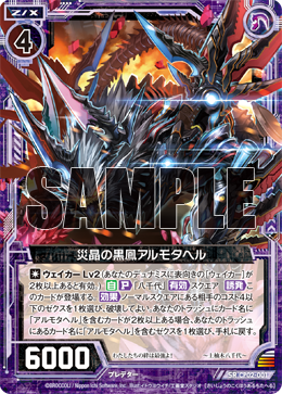 CP02-001 Sample