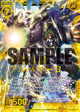 E07-031 HSR Sample