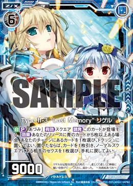 CP01-003 Sample