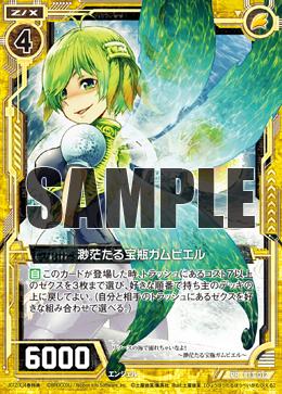 P13-012 Sample